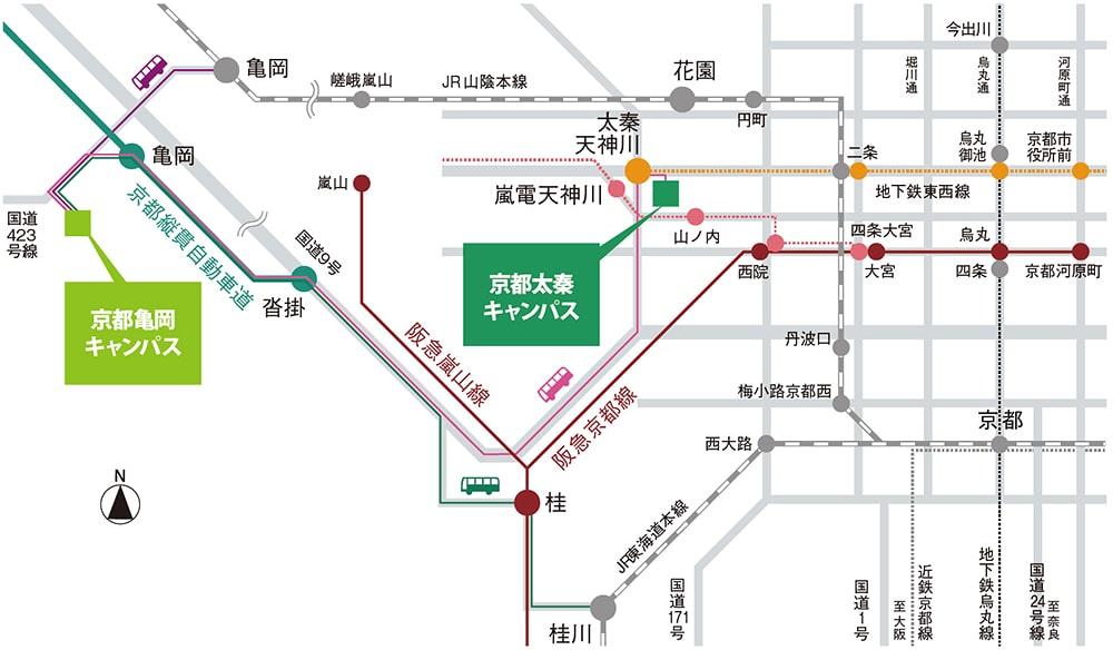 京都先端科学大学マップ